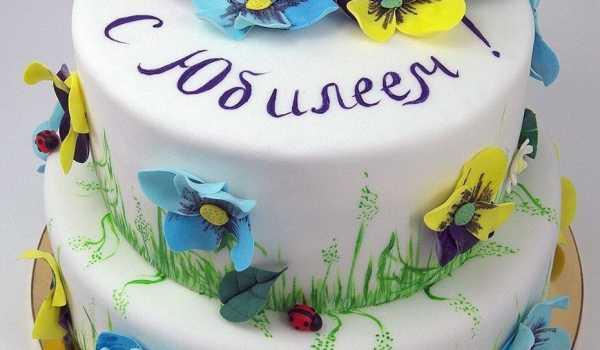 Как выбрать торт на юбилей - La Violette