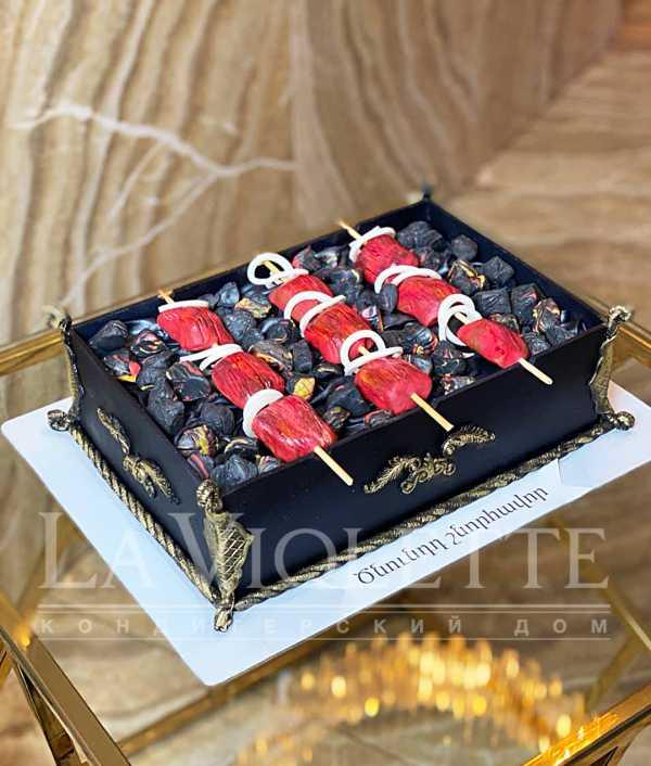 Торт Мангал №1235