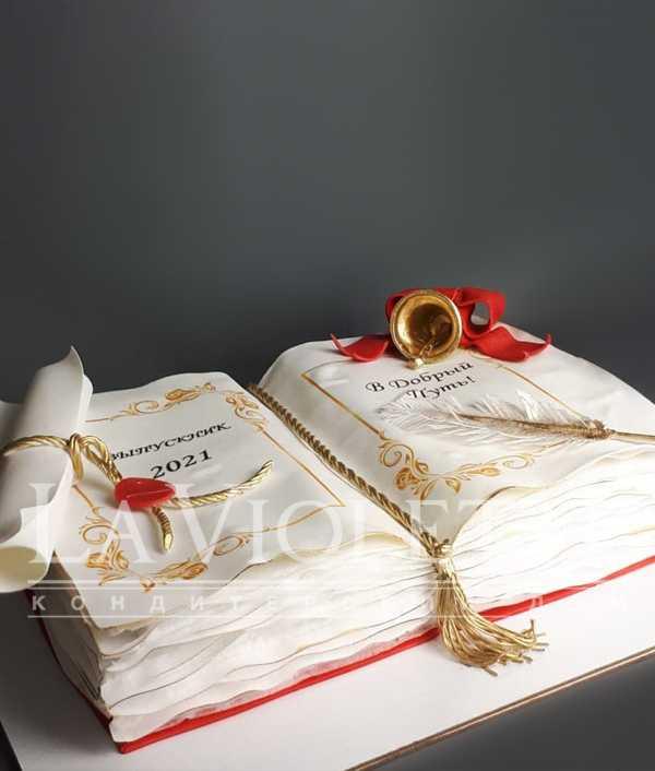 Торт Книга №1257