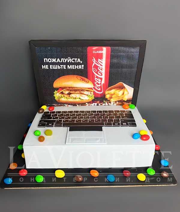 Торт Ноутбук №1258