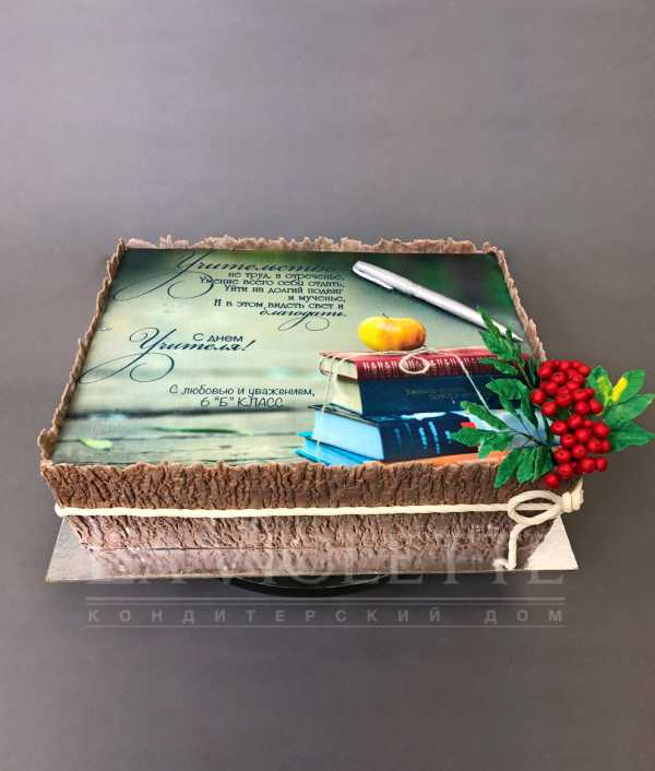 Торт на День учителя №1043