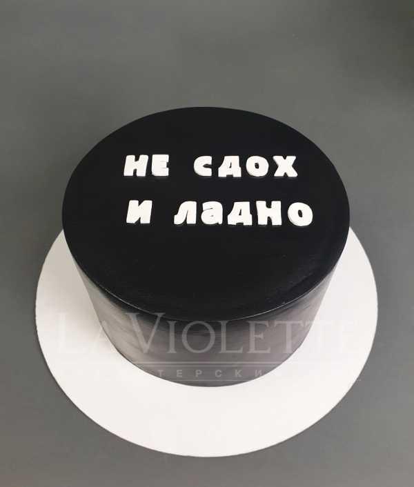 Торт черный №1055