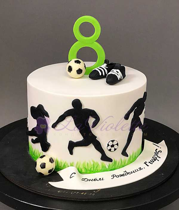 Торт для футболиста №123