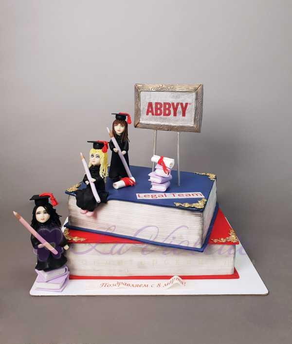 Торт с книгами №899
