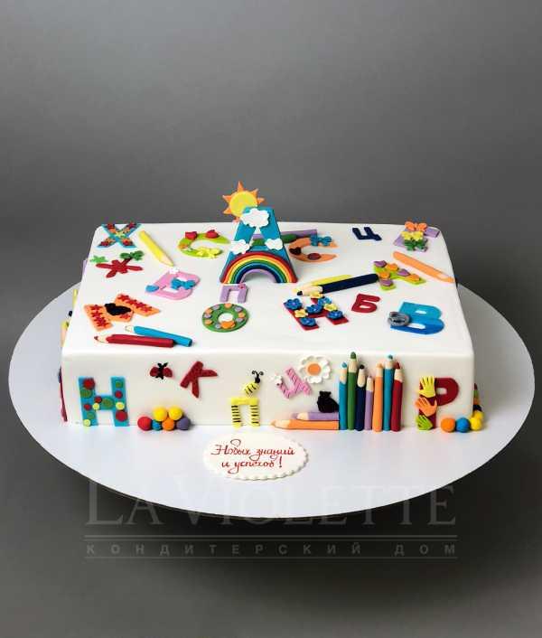 Торт школьный №946