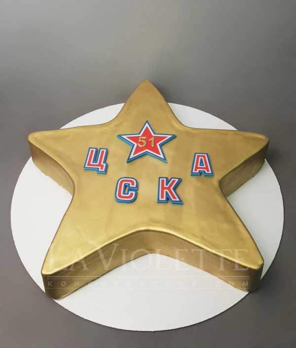 Торт звезда ЦСКА №949