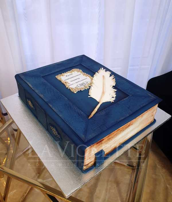 Торт Книга №967