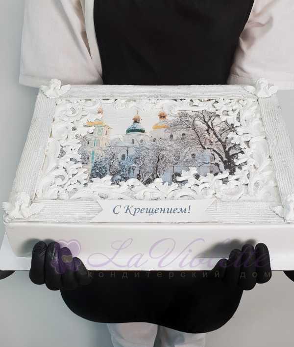 Торт на Крещение №969