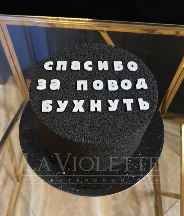 Торт черный №976