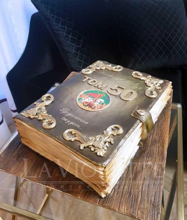 Торт Книга №996