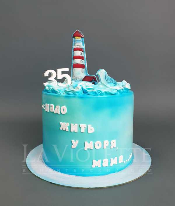 """Торт """"Морской"""" №997"""