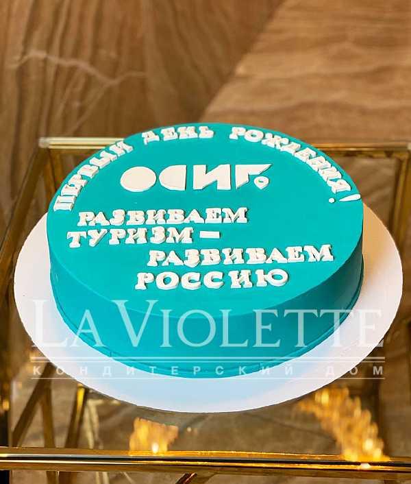 Торт Корпоративный №1181