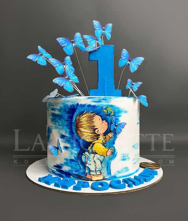 Торт для малыша №1190