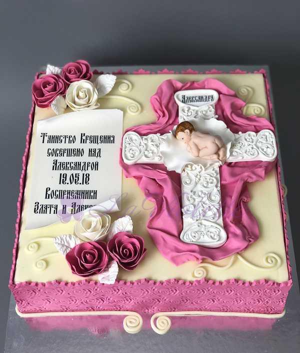 Торт на крестины №583