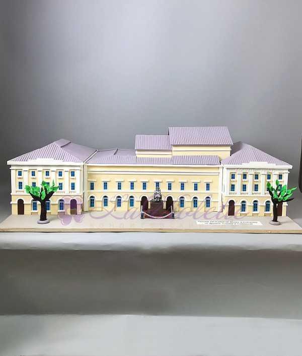 Торт Малый театр №635