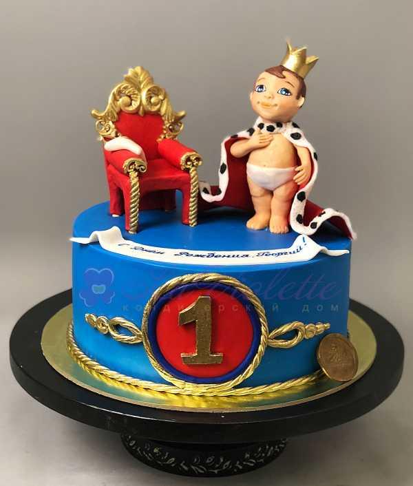 Торт для принца №702